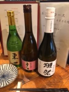 日本酒 ボトル